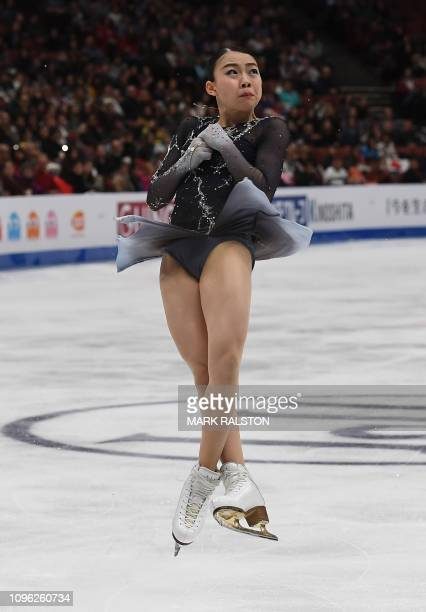 Rika Kihira of Japan competes in the Free Skating event before winning the Womens competition during the ISU Four Continents Figure Skating...