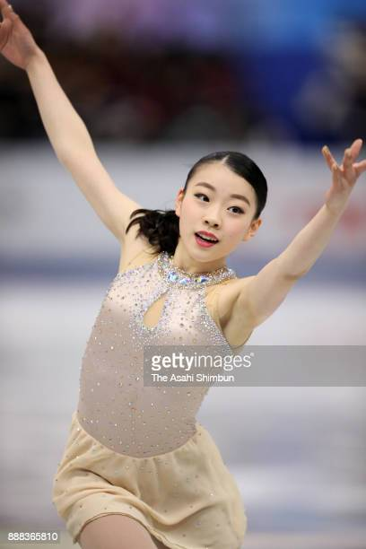 Rika Kihira of Japan competes in the Junior Ladies Singles Short Program during day one of the ISU Junior Senior Grand Prix of Figure Skating Final...