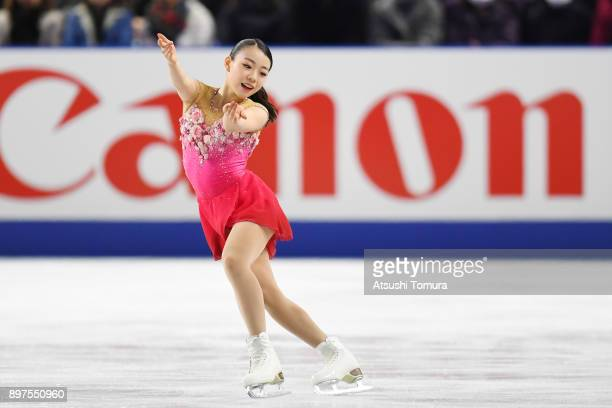 Rika Kihira of Japan competes in the ladies free skating during day three of the 86th All Japan Figure Skating Championships at the Musashino Forest...