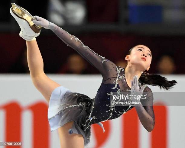 Rika Kihira of Japan competes in the Ladies Free Skating during the ISU Junior and Senior Grand Prix of Figure Skating Final on December 8 2018 in...