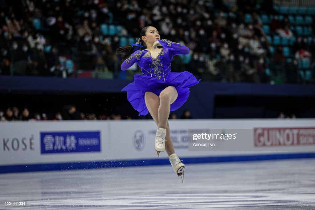 ISU Four Continents Figure Skating Championships - Seoul : News Photo