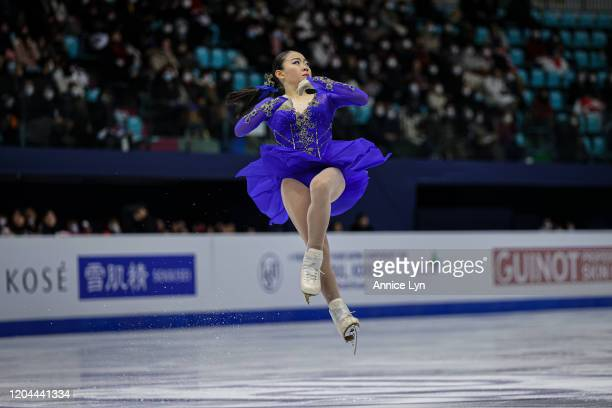 Rika Kihira of Japan competes in the Ladies Short Program during day 1 of the ISU Four Continents Figure Skating Championships at Mokdong Ice Rink on...