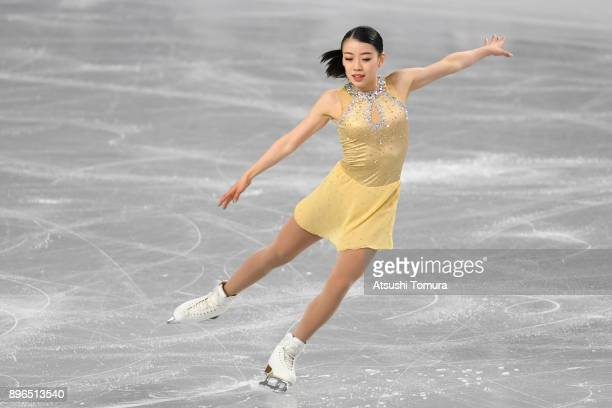 Rika Kihira of Japan competes in the ladies short program during day one of the 86th All Japan Figure Skating Championships at the Musashino Forest...
