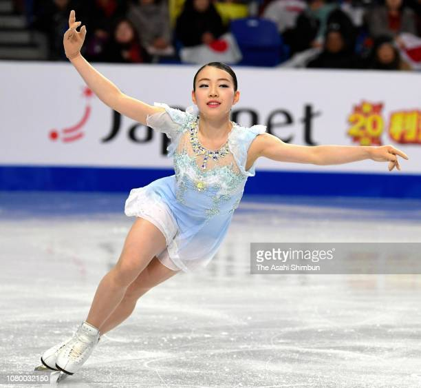Rika Kihira of Japan competes in the Ladies Short Program during the ISU Junior and Senior Grand Prix of Figure Skating Final on December 6 2018 in...