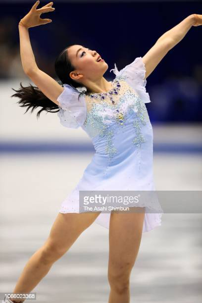 Rika Kihira of Japan competes in the Ladies Singles Short program during day one of the ISU Grand Prix of Figure Skating NHK Trophy at Hiroshima...