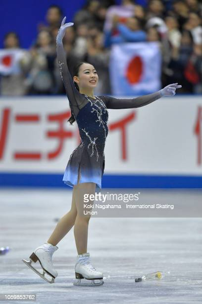 Rika Kihira of Japan greets for fans in the Ladies Free Skating on day two of the ISU Grand Prix of Figure Skating NHK Trophy at Hiroshima...