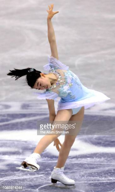 Rika Kihira of Japan in action at a practice session during day one of the ISU Grand Prix of Figure Skating NHK Trophy at Hiroshima Prefectural...