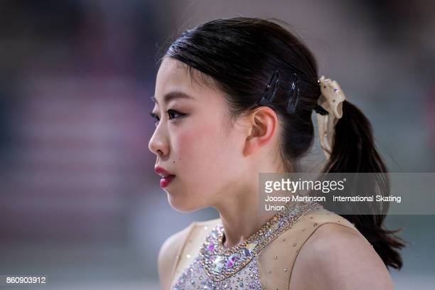 Rika Kihira of Japan looks on in the Junior Ladies Short Program during day one of the ISU Junior Grand Prix of Figure Skating at Wurth Arena on...