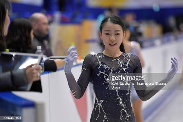 Rika Kihira of Japan looks on in the trainning session during day two of the ISU Grand Prix of Figure Skating NHK Trophy at Hiroshima Prefectural...