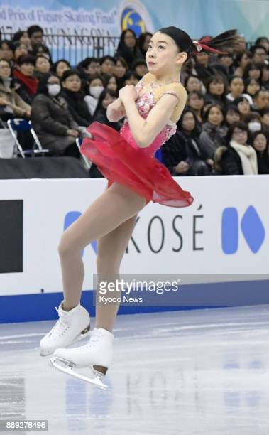 Rika Kihira of Japan performs a triple axel during the women's free skate at the Junior Grand Prix Final competition in Nagoya on Dec 9 2017 Kihira...