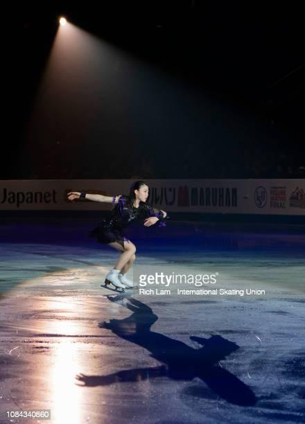 Rika Kihira of Japan performs at the Gala Performance at the ISU Junior Senior Grand Prix of Figure Skating Final on December 9 2018 in Vancouver...