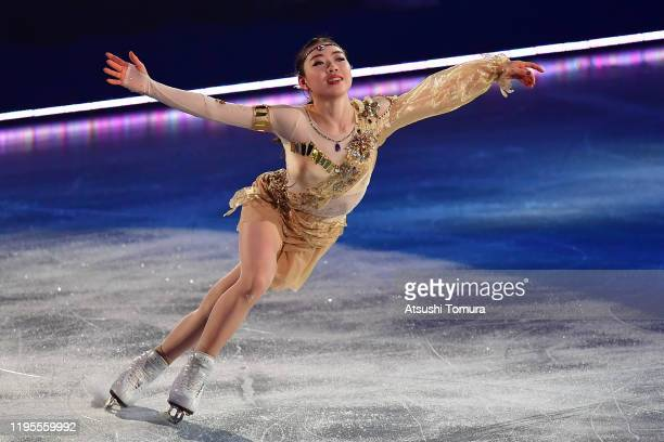 Rika Kihira of Japan performs during the All Japan Medalist On Ice at the Yoyogi National Gymnasium on December 23 2019 in Tokyo Japan