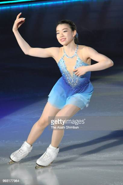 Rika Kihira of Japan performs during the Dream On Ice at Kose Shin Yokohama Skate Center on July 6 2018 in Yokohama Kanagawa Japan