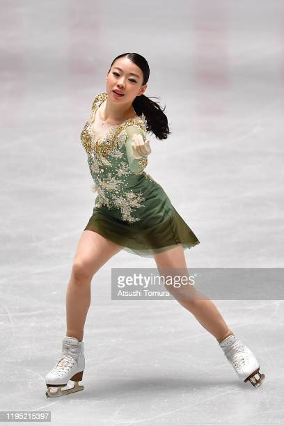 Rika Kihira of Japan performs her routine in Ladies free skating during day three of the 88th All Japan Figure Skating Championships at the Yoyogi...