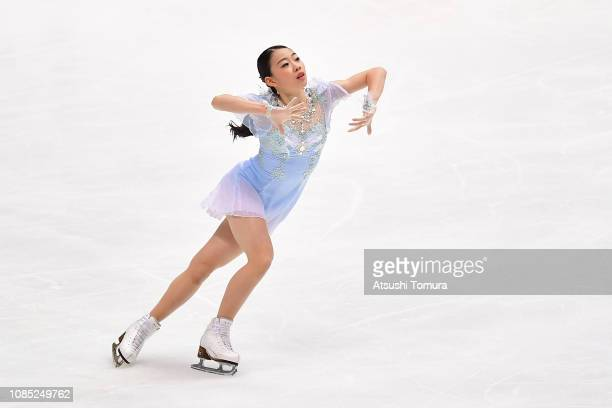 Rika Kihira of Japan performs her routine in the ladies short program during day one of the 87th Japan Figure Skating Championships at Towa Yakuhin...
