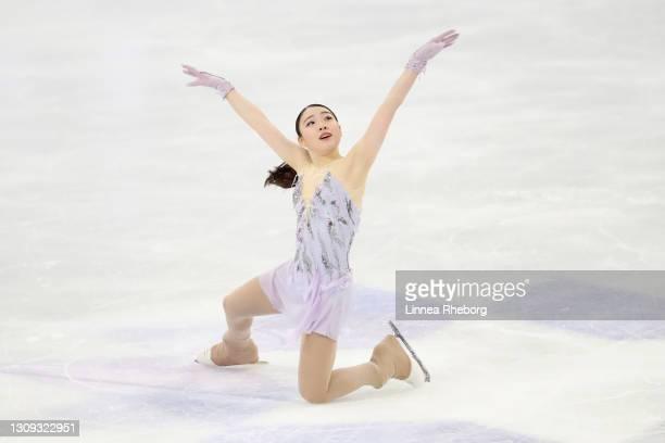 Rika Kihira of Japan performs in Ladies Free Skating during day three of the ISU World Figure Skating Championships at Ericsson Globe on March 26,...