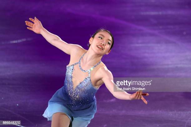 Rika Kihira of Japan performs in the gala exhibition during day four of the ISU Junior Senior Grand Prix of Figure Skating Final at Nippon Gaishi...