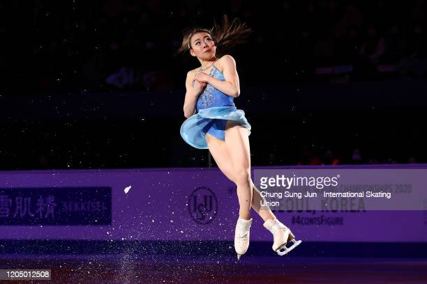 Rika Kihira of Japan performs in the Gala Exhibition during the ISU Four Continents Figure Skating Championships at Mokdong Ice Rink on February 09...