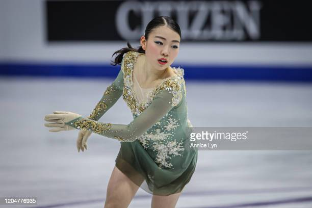 Rika Kihira of Japan performs in the Ladies Free Skate during day 3 of the ISU Four Continents Figure Skating Championships at Mokdong Ice Rink on...