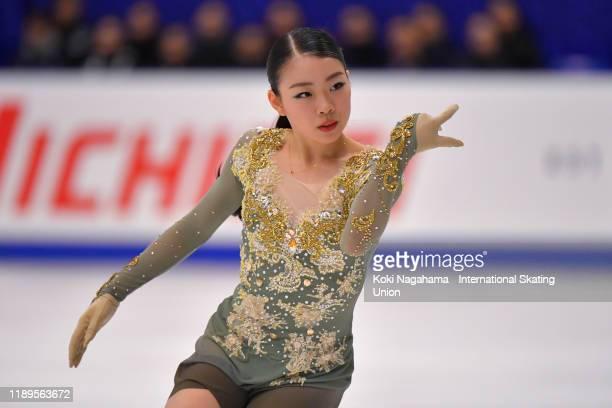 Rika Kihira of Japan performs in the Ladies Free Skating during day 2 of the ISU Grand Prix of Figure Skating NHK Trophy at Makomanai Ice Arena on...