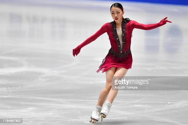 Rika Kihira of Japan performs in the ladies short program during day one of the 88th All Japan Figure Skating Championships at the Yoyogi National...