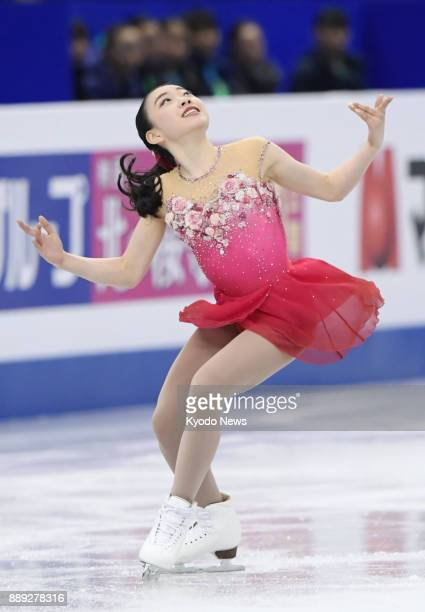 Rika Kihira of Japan performs in the women's free skate at the Junior Grand Prix Final competition in Nagoya on Dec 9 2017 Kihira who became the...