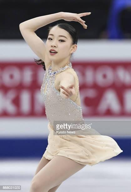 Rika Kihira of Japan performs in the women's short program at the Junior Grand Prix Final figure skating competition in Nagoya on Dec 7 2017 Kihira...