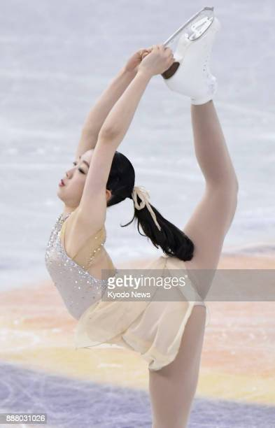 Rika Kihira of Japan performs in the women's short program at the Junior Grand Prix Final figure skating competition in Nagoya on Dec 7 2017 ==Kyodo