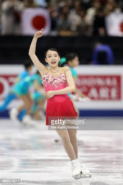 Rika Kihira of Japan reacts after competing in the Junior Ladies Singles Free Skating during day three of the ISU Junior Senior Grand Prix of Figure...
