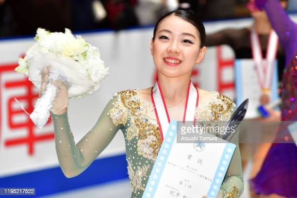 Rika Kihira of Japan smiles with her gold medal during day three of the 88th All Japan Figure Skating Championships at the Yoyogi National Gymnasium...