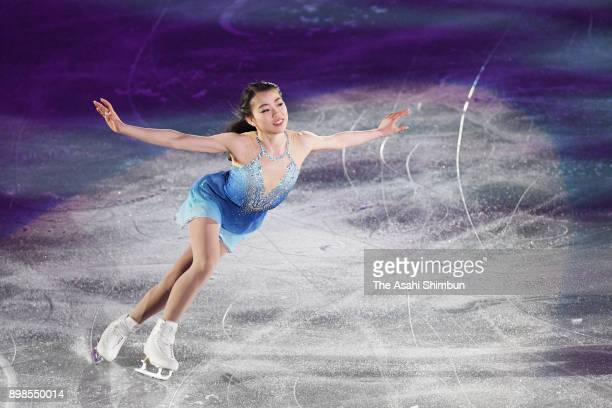 Rika Kihira performs during the All Japan Medalist On Ice at the Musashino Forest Sports Plaza on December 25 2017 in Chofu Tokyo Japan