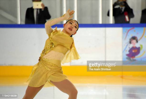 Rika Kihira performs during the opening ceremony of Kinoshita Academy Kyoto Ice Arena on December 14, 2019 in Uji, Kyoto, Japan.