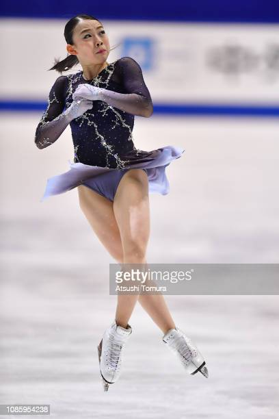 Rika Kihira performs her routine in the ladies free skating during day three of the 87th Japan Figure Skating Championships at Towa Yakuhin RACTAB...
