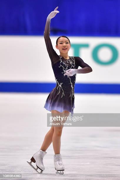 Rika Kihira performs her routine in the ladies free skating during day three of the 87th Japan Figure Skating Championships at Towa Yakuhin RACTAB...