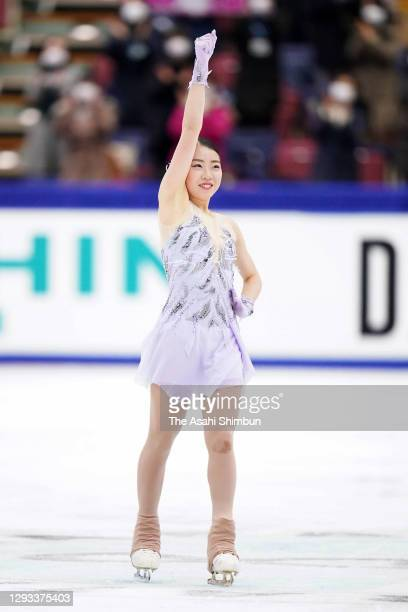Rika Kihira reacts after competing in the Ladies' Single Free Skating on day three of the 89th All Japan Figure Skating Championships at the M Wave...