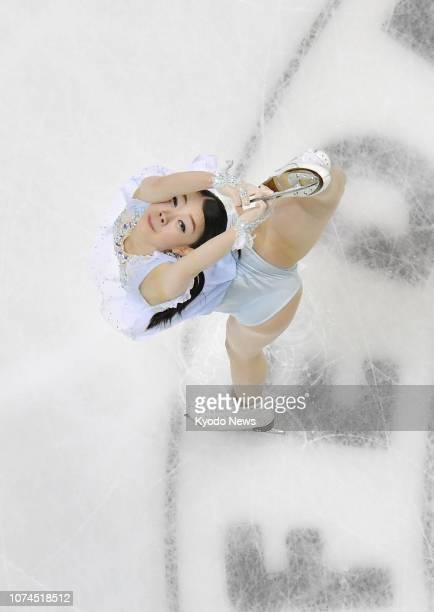 Rika Kihira, winner of the 2018 figure skating Grand Prix Final, performs her short program at Japan's national championships in Kadoma, Osaka, on...