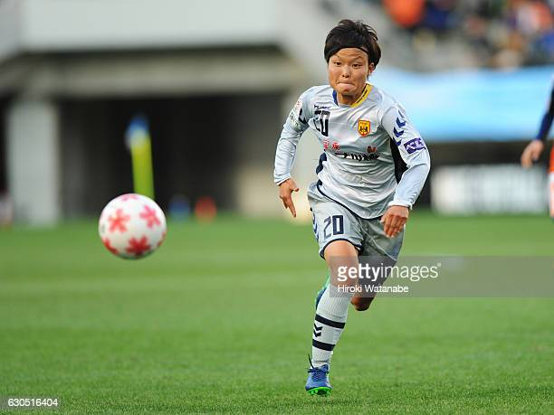 Rika Masuya of INAC Kobe Leonessa in action during the 38th Empress's Cup Final between Albirex Niigata Ladies and INAC Kobe Leonessa at Fukuda...