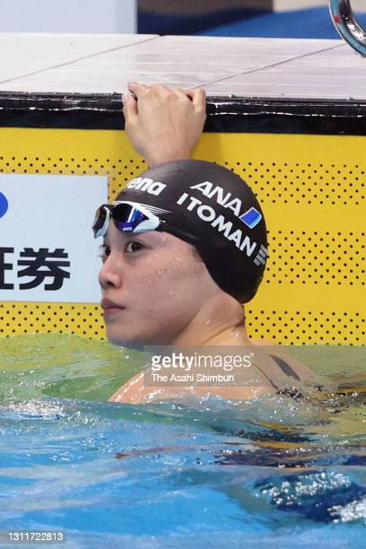 Rika Omoto reacts after competing in the Women's 50m Freestyle semi final on day seven of the 97th Japan Swimming Championships at the Tokyo Aquatics...