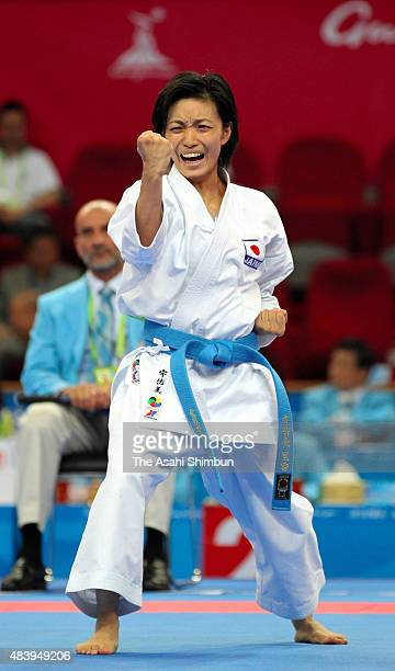 Rika Usami of Japan competes in the Karate Women's Individual Kata during day twelve of the Guangzhou Asian Games at Guangdong Gymnasium on November...