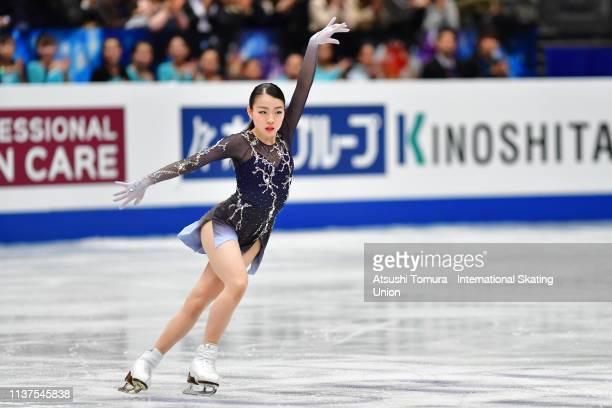 RikaKihira of Japan competes in the Ladies Free Skating on day three of the 2019 ISU World Figure Skating Championships at Saitama Super Arena on...