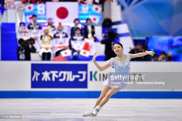 RikaKihira of Japan competes in the Ladies Single Short Program on day one of the ISU Team Trophy at Marine Messe Fukuoka on April 11 2019 in...