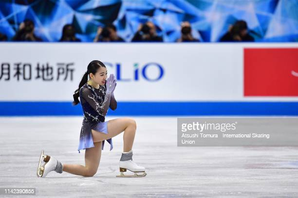 RikaKihira of Japan reacts after competing in the Ladies Single Free Skating on day three of the ISU Team Trophy at Marine Messe Fukuoka on April 13...