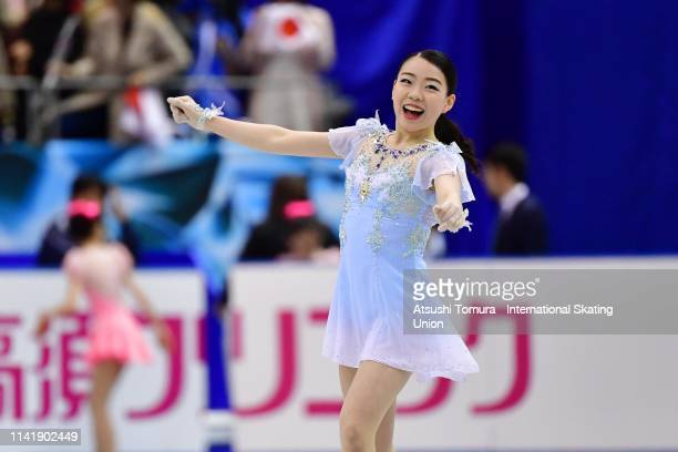 RikaKihira of Japan reacts after competing in the Ladies Single Short Program on day one of the ISU Team Trophy at Marine Messe Fukuoka on April 11...