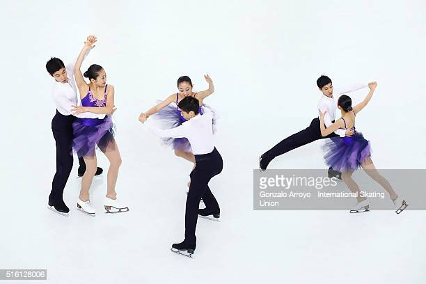 Rikako Fukase and Aru Tateno from Japan skate during the Ice Dance short program of the ISU World Junior Figure Skating Championships 2016 at The...