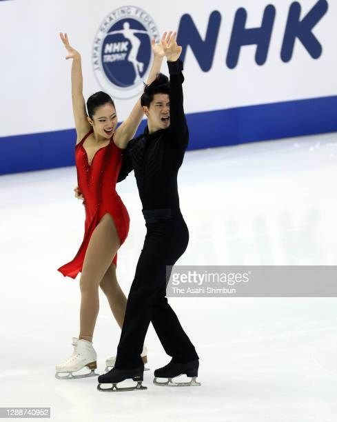 Rikako Fukase and Eichu Cho of Japan compete in the Ice Dance Free Dance during day two of the ISU Grand Prix of Figure Skating NHK Trophy at Towa...