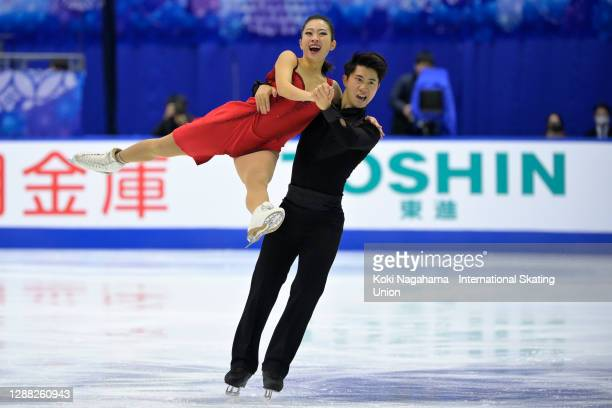 Rikako Fukase and Eichu Cho of Japan perform in the Ice Dance Free Dance during day 2 of the ISU Grand Prix of Figure Skating NHK Trophy at Towa...
