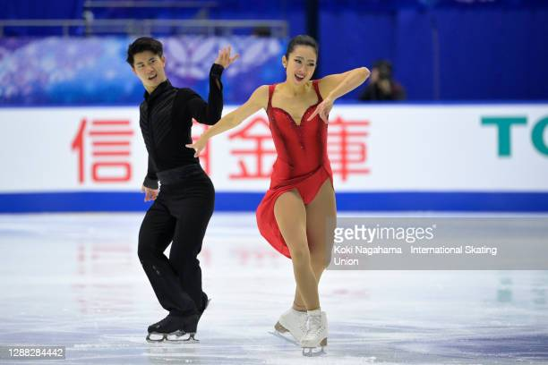 Rikako Fukase and Eichu Cho of Japan perform in the Ladies Free Skating during day 2 of the ISU Grand Prix of Figure Skating NHK Trophy at Towa...