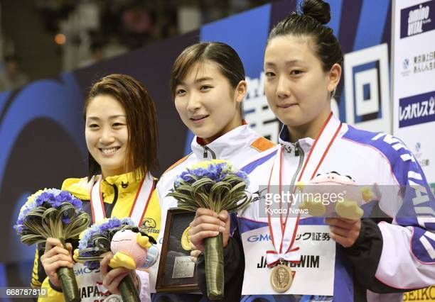 Rikako Ikee celebrates after winning the women's 100 meters at the national championships at Nippongaishi Sports Plaza in Nagoya central Japan on...