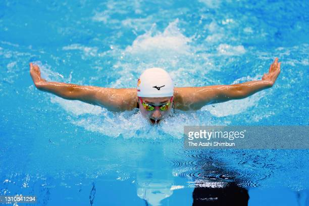 Rikako Ikee competes in the Women's 100m Butterfly final on day two of the 97th Japan Swimming Championships at the Tokyo Aquatics Centre on April 4,...