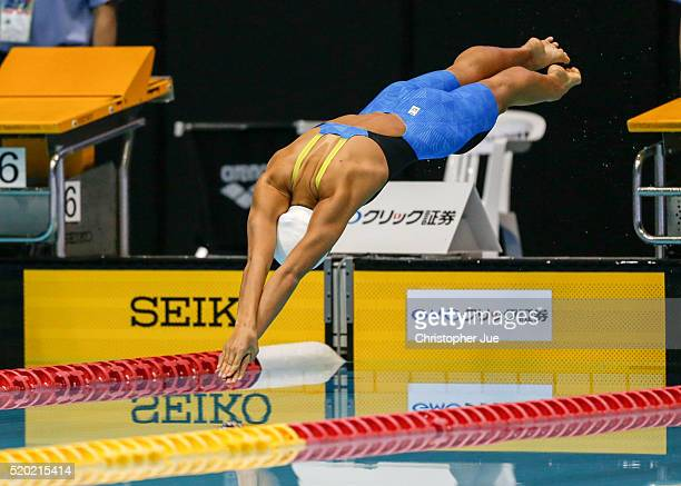 Rikako Ikee competes in the women's 50m final during the Japan Swim 2016 at Tokyo Tatsumi International Swimming Pool on April 10 2016 in Tokyo Japan
